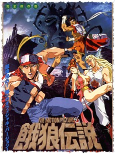 Fatal Fury Review Pages
